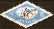 Stamp Romania Catalog number: 2316