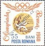 Stamp Romania Catalog number: 2349