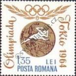 Stamp Romania Catalog number: 2351