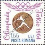 Stamp Romania Catalog number: 2352