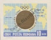 Stamp Romania Catalog number: B/59