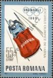 Stamp Romania Catalog number: 2622