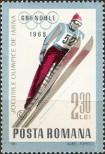 Stamp Romania Catalog number: 2626