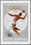 Stamp Romania Catalog number: 2699