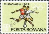 Stamp Romania Catalog number: 3014