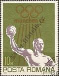 Stamp Romania Catalog number: 3035