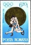 Stamp Romania Catalog number: 3065