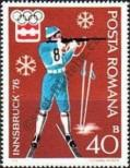 Stamp Romania Catalog number: 3313