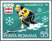 Stamp Romania Catalog number: 3314