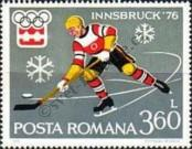 Stamp Romania Catalog number: 3317