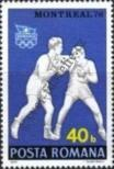 Stamp Romania Catalog number: 3351