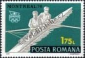 Stamp Romania Catalog number: 3353