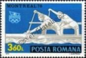 Stamp Romania Catalog number: 3355