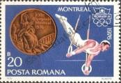 Stamp Romania Catalog number: 3372