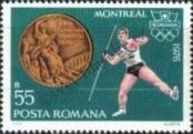 Stamp Romania Catalog number: 3374