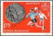Stamp Romania Catalog number: 3375