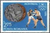Stamp Romania Catalog number: 3376
