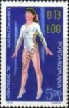 Stamp Romania Catalog number: 3378