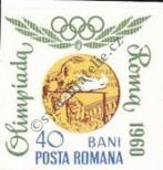 Stamp Romania Catalog number: 2356