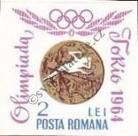 Stamp Romania Catalog number: 2359