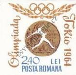 Stamp Romania Catalog number: 2360