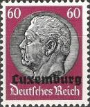 Stamp Luxembourg (German occupation) Catalog number: 14