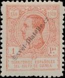 Stamp Spanish Territories of the Gulf of Guinea Catalog number: 93