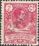 Stamp Spanish Territories of the Gulf of Guinea Catalog number: 2