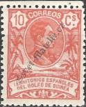 Stamp Spanish Territories of the Gulf of Guinea Catalog number: 4