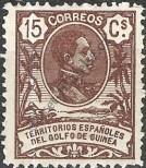 Stamp Spanish Territories of the Gulf of Guinea Catalog number: 5