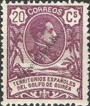 Stamp Spanish Territories of the Gulf of Guinea Catalog number: 6