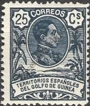 Stamp Spanish Territories of the Gulf of Guinea Catalog number: 7
