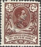Stamp Spanish Territories of the Gulf of Guinea Catalog number: 8