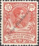 Stamp Spanish Territories of the Gulf of Guinea Catalog number: 13