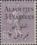 Stamp Alawite State Catalog number: 11
