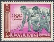 Stamp Ajman Catalog number: 31/A
