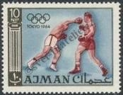 Stamp Ajman Catalog number: 32/A