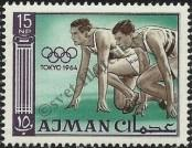 Stamp Ajman Catalog number: 33/A