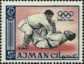 Stamp Ajman Catalog number: 34/A
