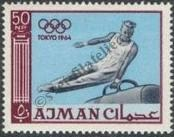 Stamp Ajman Catalog number: 35/A