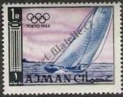 Stamp Ajman Catalog number: 36/A