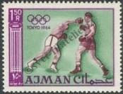 Stamp Ajman Catalog number: 37/A