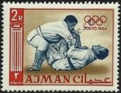 Stamp Ajman Catalog number: 38/A