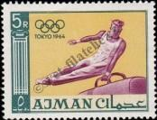 Stamp Ajman Catalog number: 40/A