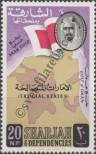 Stamp (Sharjah)