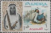 Stamp Fujairah Catalog number: 1/A