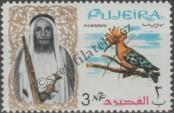 Stamp Fujairah Catalog number: 3/A