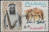Stamp Fujairah Catalog number: 4/A