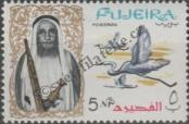 Stamp Fujairah Catalog number: 5/A
