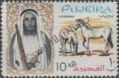 Stamp Fujairah Catalog number: 6/A